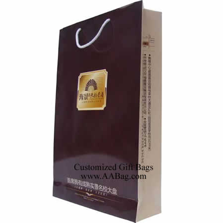 personalized Promotion Bag